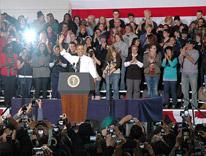President Obama at Auraria Event Center