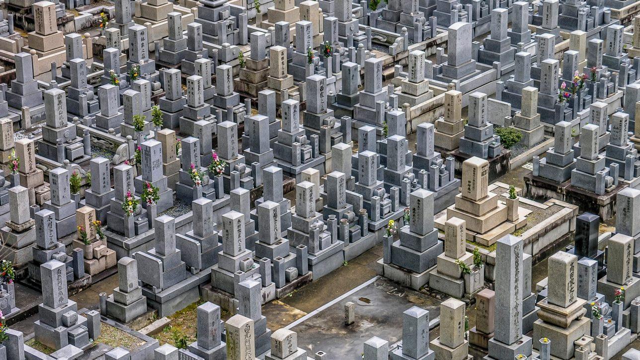 Overcrowded cemetery in Japan. Photo by Luís Alvoeiro Quaresma via Unsplash.