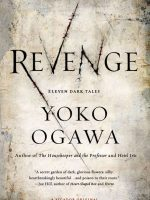 Revenge book cover by Yoko Ogawa