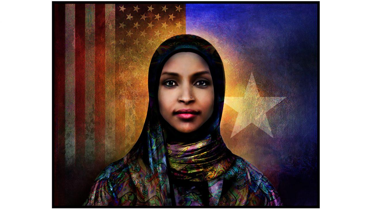 portrait of Ilhan Omar